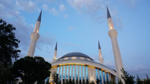 Ahmed Hamdi Akseki Mosque Ankara Turkey