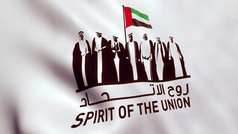United Arab Emirates UAE National Day Logo Festive Banner. Spirit of the Union written in Arabic and English. Looping animation 4K (HD) video.