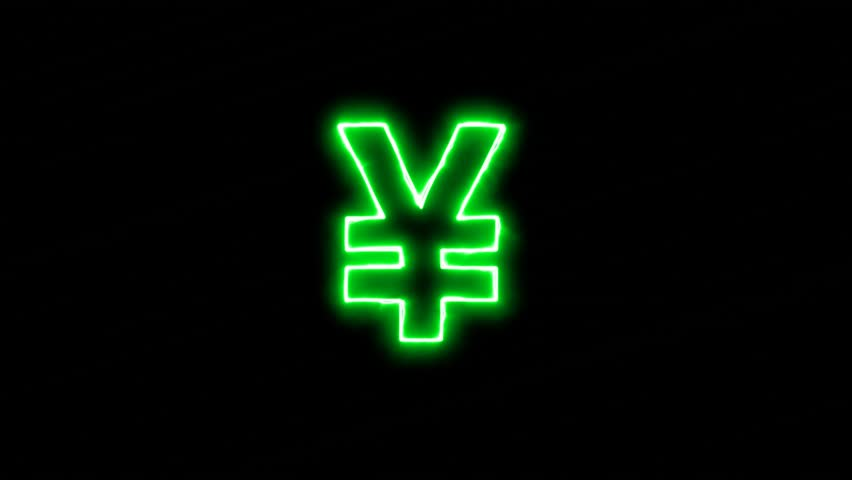 Neon flickering green Yen Sign in the haze. Alpha channel Premultiplied - Matted with color black | Shutterstock HD Video #33588850