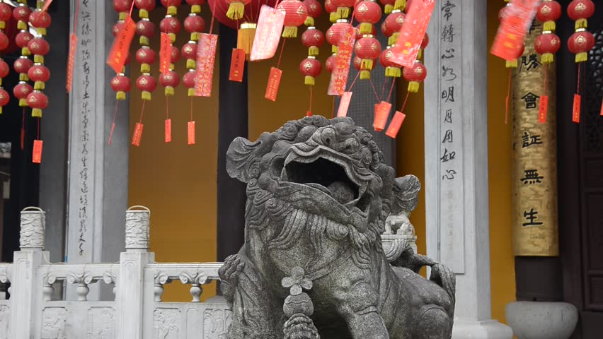 Red chinese prayer ribbons swaying in the wind, xuedoushi Temple, Ningbo,China