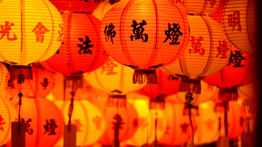 traditional chinese new year lantern hd stock video clip - Chinese New Year Lanterns