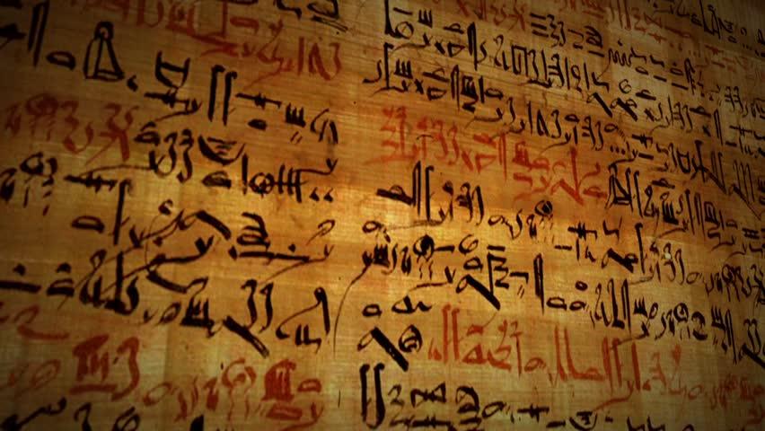 Ancient Script Animation