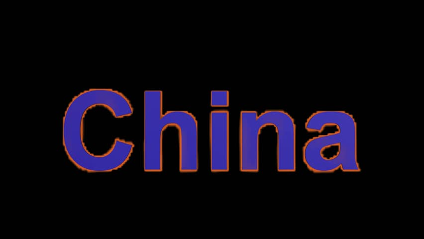 Flame China Word. Stock Footage Video 4147900 | Shutterstock