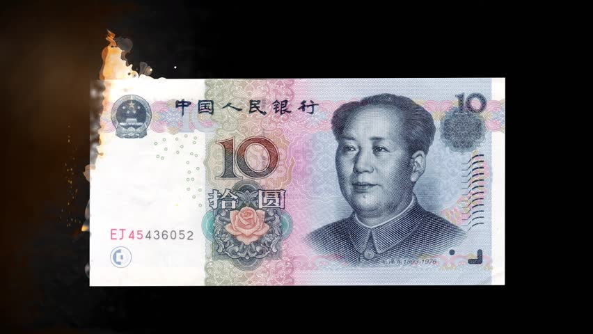 Burning Cash Chinese Yuan Stock Footage Video 100 Royalty Free 4754378 Shutterstock