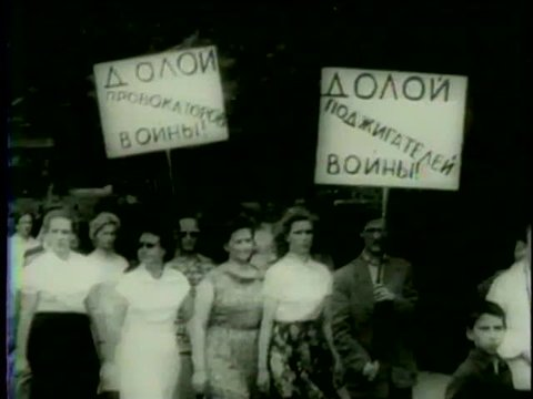 Counter-demonstration in response to protests of the execution of Imre Nagy in West Europe and the USA, Moscow circa 1958 - MGM PICTURES, UNIVERSAL-INTERNATIONAL NEWSREEL, USA, filmed in 1958