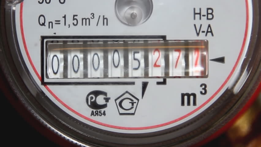 """Volgograd – February 10: Water meter shows water consumption, The office center """"City"""",  Volgograd, Russia. February 10.2012."""