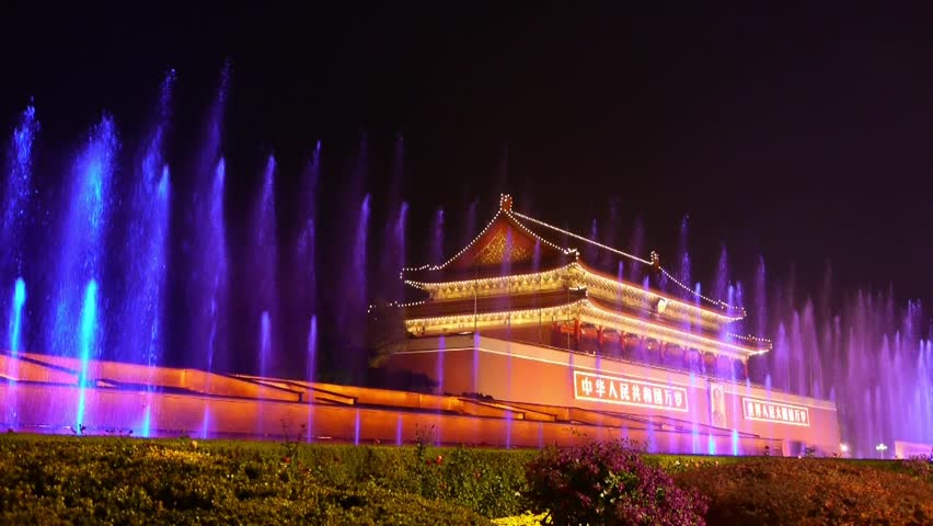 BEIJING,CHINA -APR 27, 2014,Forbidden City in Beijing China,Tiananmen & fountain at night,national day.	 gh2_05431