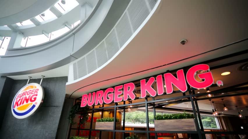 HONG KONG, CHINA - CIRCA JUNE 2014: Burger King fast food restaurant. Burger King is a global chain of hamburger fast food restaurants.