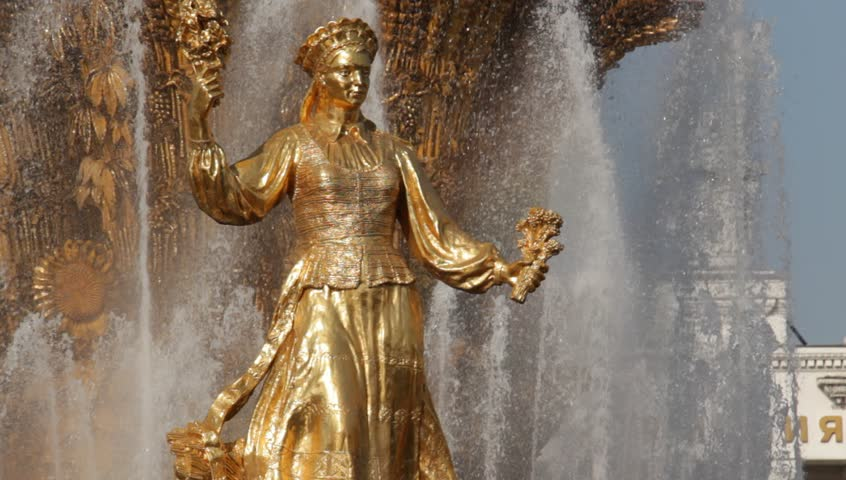 Fountain of Friendship of people, Moscow, Russian Federation/Beautiful landmark as a fountain of Friendship of people, Moscow, Russia