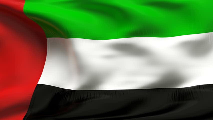 Dubai flag stock footage video shutterstock for 3d wallpaper for home uae