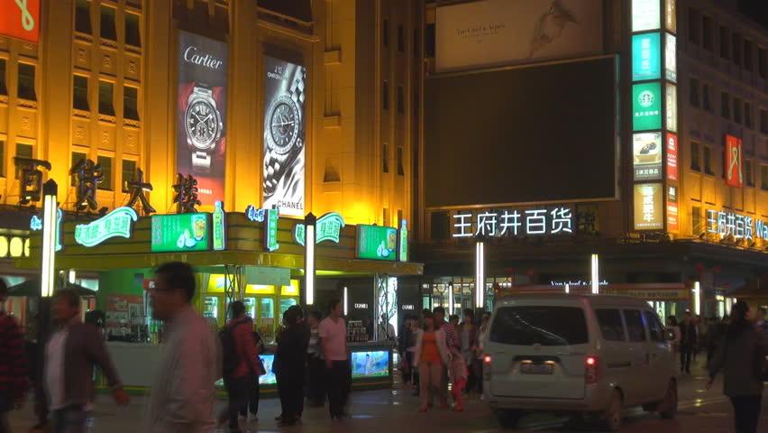 BEIJING, CHINA - APRIL 25, 2012, Pedestrian people relax on Wangfujing street, commercial road by night    Shutterstock HD Video #8784418