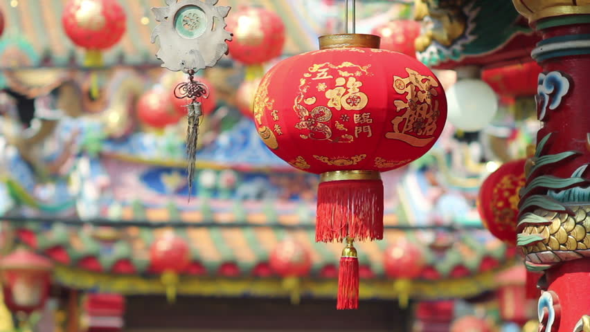 Chinese lanterns in new year day